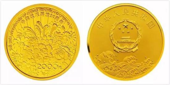5盎司圆形金质纪念币
