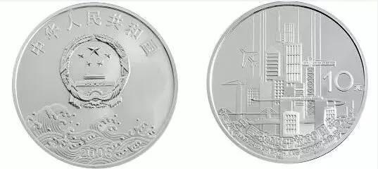 1盎司圆形银质纪念币