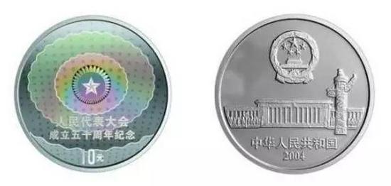1盎司银质纪念币