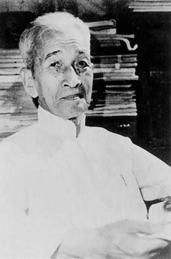 容庚(1894-1983)