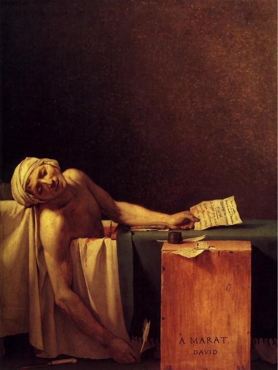 雅克·路易·大卫的名画《马拉之死》