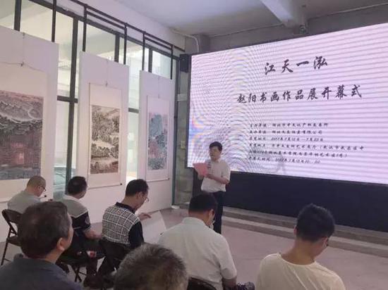(华中文交所董事长程家忠致欢迎词)