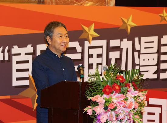 中国美协动漫艺委会副主任、广州市动漫艺术家协会主席金城作新闻主发布