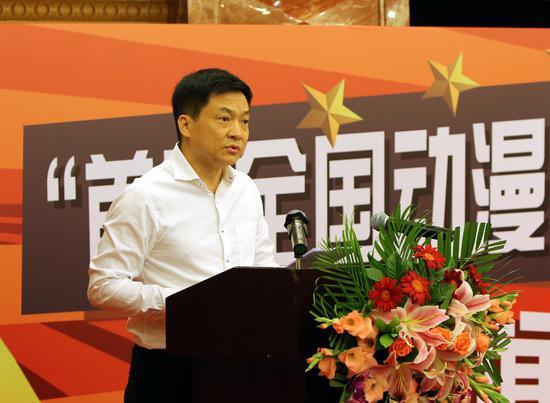 广东省文联副主席、广州市文联党组书记、主席李鹏程主持新闻发布会