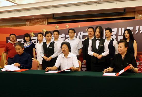 中国文联美术艺术中心代表中国美术家协会与广州市文学艺术界联合会、广州市动漫艺术家协会举行签约仪式
