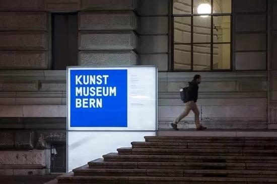 伯尔尼美术馆于2014年11月宣布将接受这批藏品