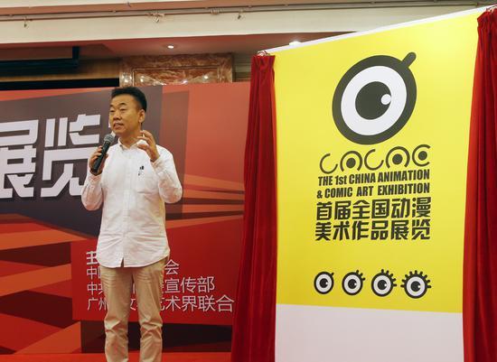 中国美协动漫艺委会副主任、中央美术学院教授金日龙点评logo设计创意