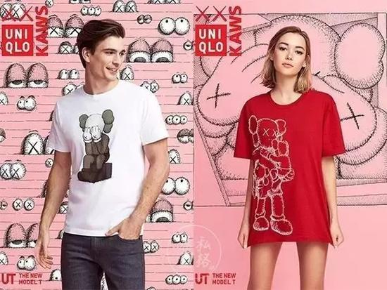 优衣库与KAWS 的T恤