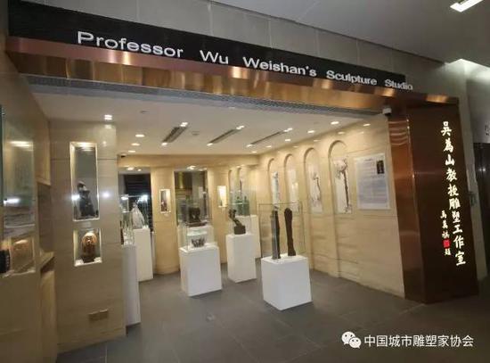 澳门理工学院吴为山教授雕塑工作室
