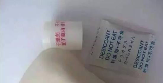 香皂和干燥剂