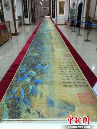 北宋画作《千里江山图》9月将展出