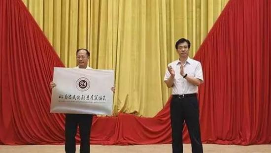 联合利国文交所当选湖南省文创产业协会副会长单位