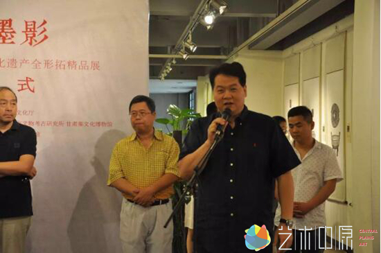 河南省艺术品行业协会副会长河南锦庐艺术馆馆长 陈捷先生致辞