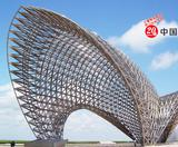 中神亚雕塑景观工程有限公司