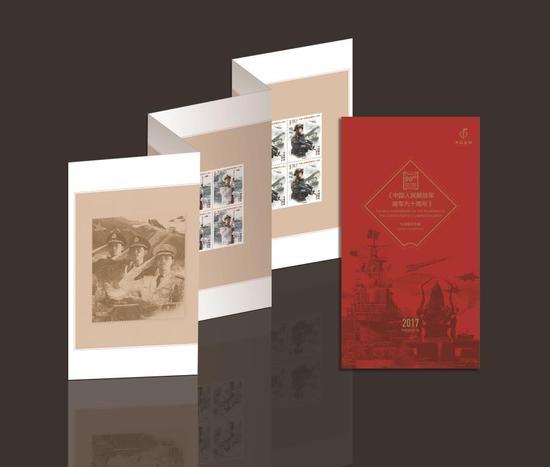 《中国人民解放军建军九十周年》品邮赏珍邮折效果图