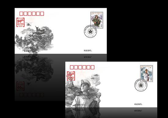 《中国人民解放军建军九十周年》邮票邮品正式发行