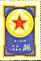 """俗称""""黄军邮""""""""紫军邮""""""""蓝军邮"""""""