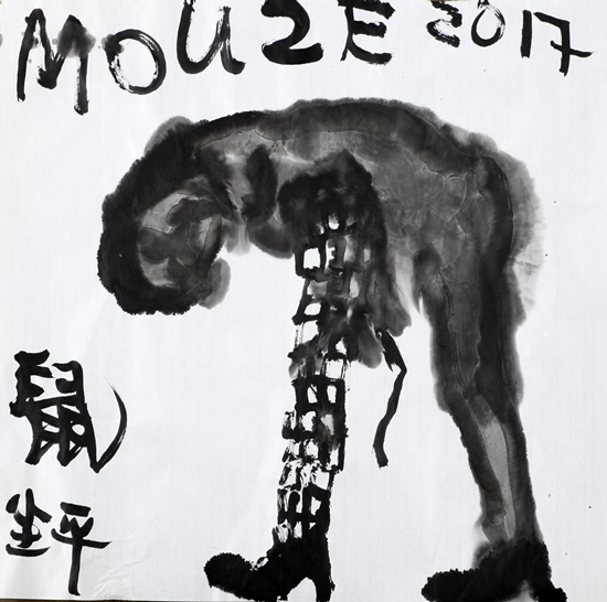 城市鼠,2017,水墨,69 X 69 CM