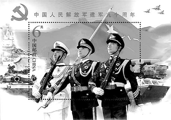 2017年8月1日发行《中国人民解放军建军九十周年》纪念邮票小型张