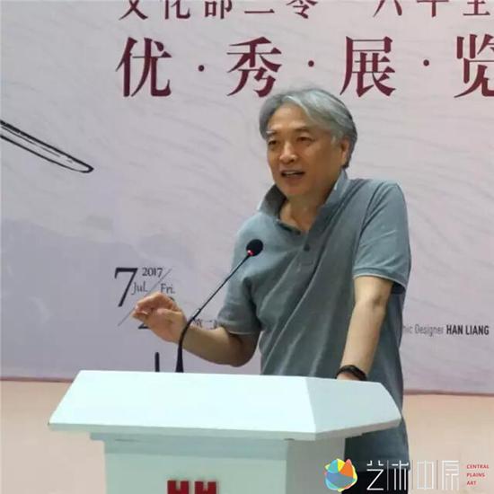 河南省美术馆馆长化建国致辞