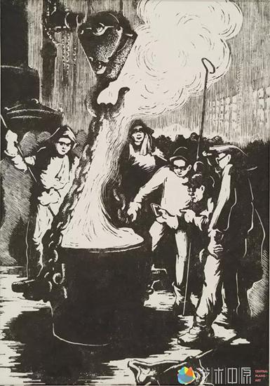 沙清泉《炼》25×17cm    1955年 黑白木刻