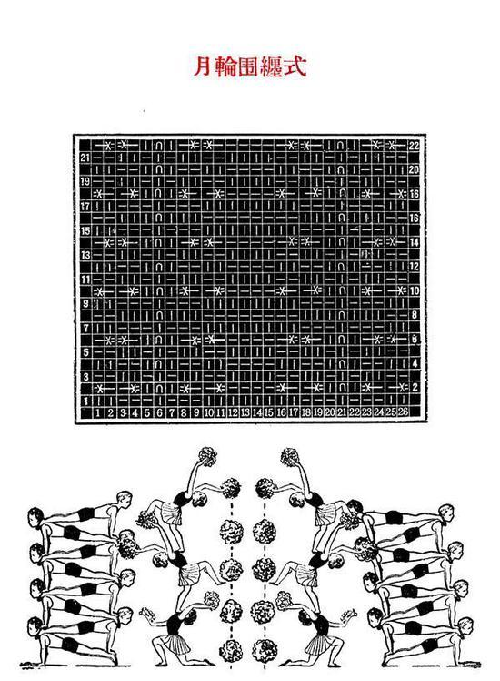 蔡远河-《关联形式的秩序-5》-35x26cm-套色木刻-2_20-2016