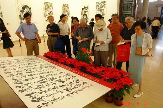 2006年,中国美术馆 许麟庐画展盛况