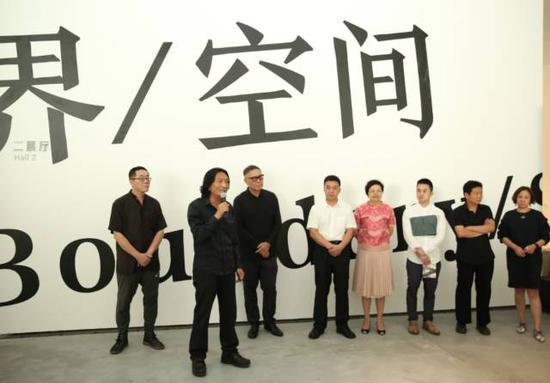 中央美术学院副院长苏新平开幕式致辞