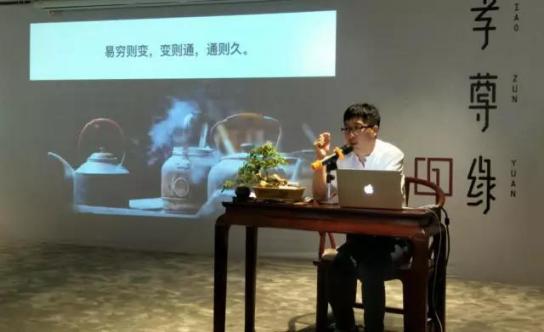 许继峰副教授为学员介绍中外家居消费观