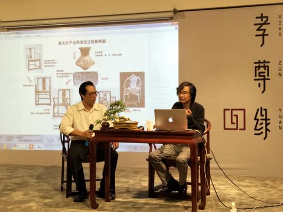 朱方诚与蒋念慈于讲座上交流对话
