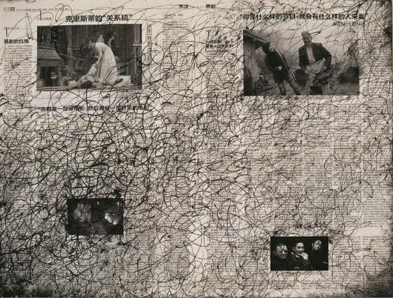 线象·《南方周末》2013.1.10,报纸水墨,69.5×54cm,2013年