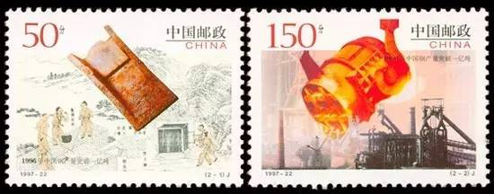 1997-22 1996年中国钢产量突破一亿吨(J)
