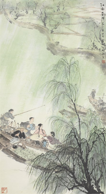 江南春雨 纸本 101×56 1962 中国美术馆藏