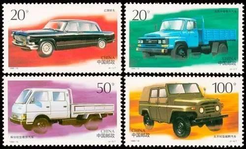1996-16 中国汽车(T)
