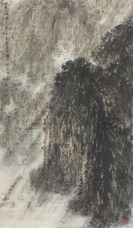 蜀山烟雨 纸本 114×67 1989 中国美术馆藏