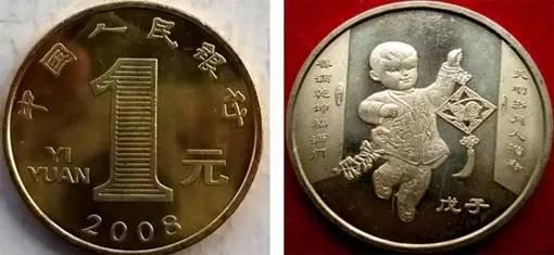 南方钱邮之《鼠年纪念币(卷)》