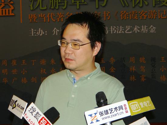 《艺镜》杂志社主编谢权熠先生接受媒体采访