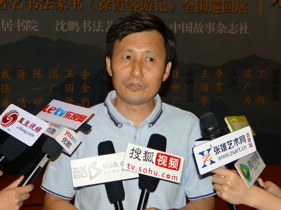 著名书法家温广为先生接受媒体采访