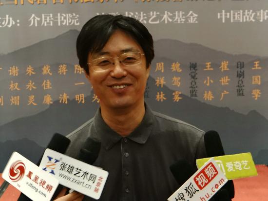 中国书法家协会理事、中华书画家杂志副社长、副总编辑张公者先生接受媒体采访