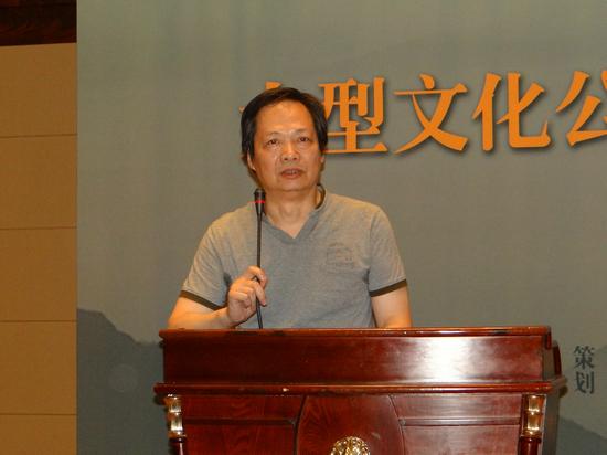 人民日报文艺部主任、中国书法家协会理事梁永琳先生讲话