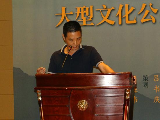 浙江省天台县文联党组书记、主席陈益民先生讲话