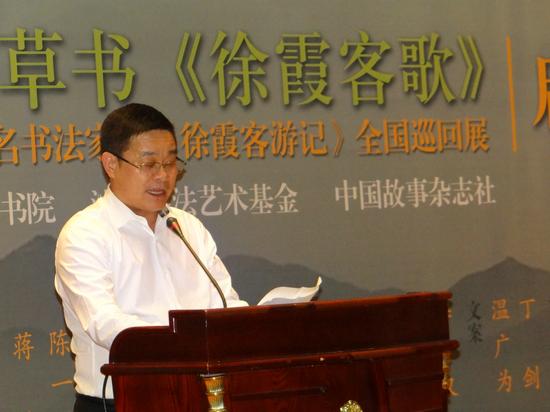中国故事杂志社社长魏驾雾先生讲话
