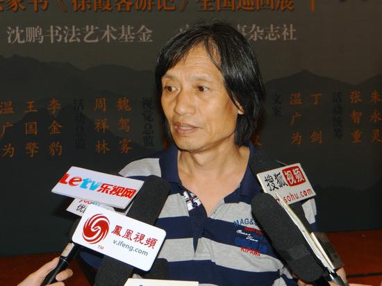 著名书法家吕书庆先生接受媒体采访