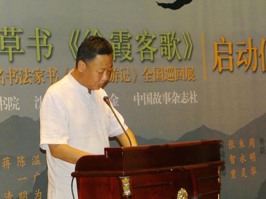 天水神木园林有限公司董事长石连伟先生讲话