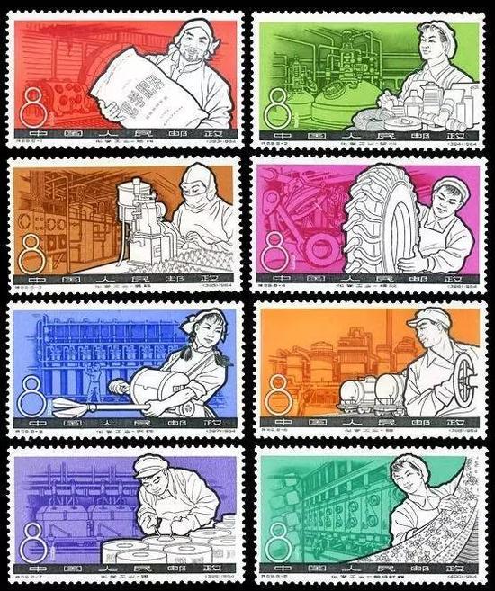 邮票上的中国经济建设(九)