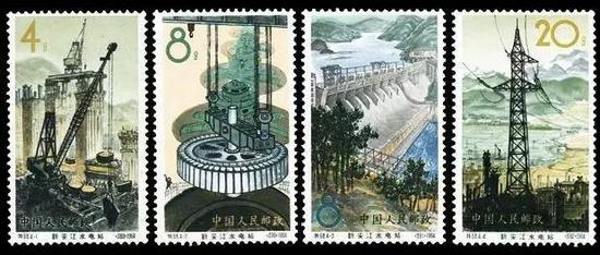 T68 新安江水电站 1964.12.15