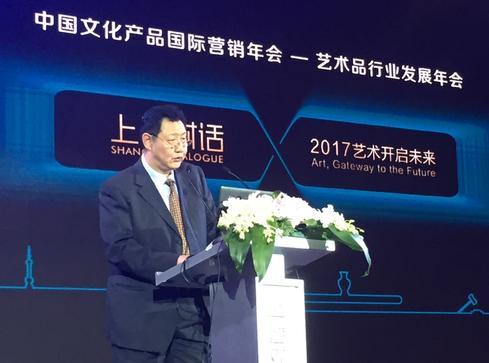 余平  中国拍卖行业协会会长