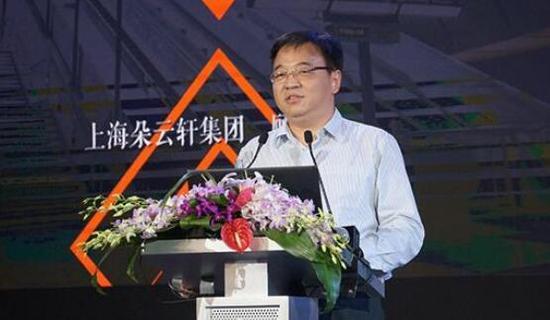 上海朵云轩拍卖总经理顾林凡