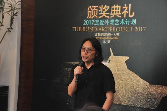 南京师范年夜学书文明研讨中央主任朱赢椿致辞