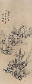 黄宾虹《疏林远山图》
